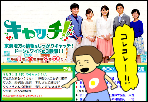 20160831_05.jpg