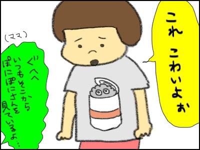 20160831_03.jpg