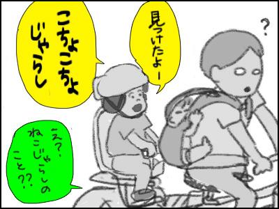 20160831_01.jpg