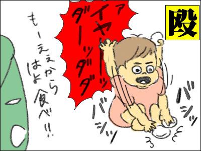 20160901_07.jpg