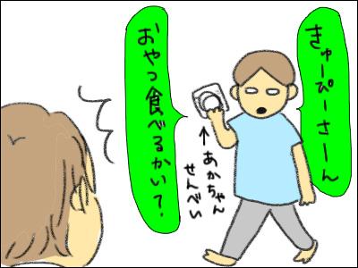 20160901_01.jpg