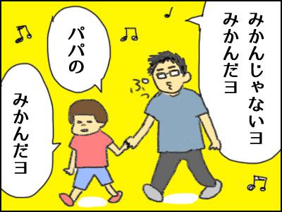 20160905_04.jpg