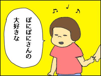 20160905_05.jpg