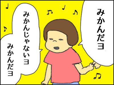 20160905_03.jpg
