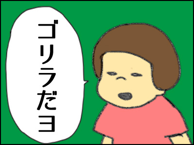 20160905_06.jpg