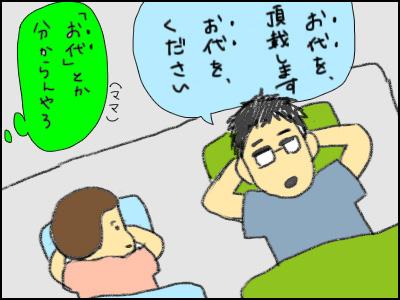 20160906_04.jpg