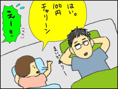 20160906_05.jpg