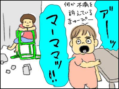 20160906_01.jpg