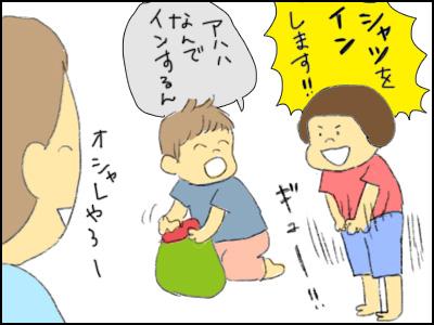 20160909_08.jpg