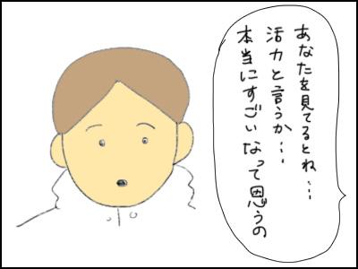 20160909_05.jpg