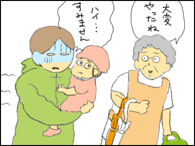 20160909_02.jpg
