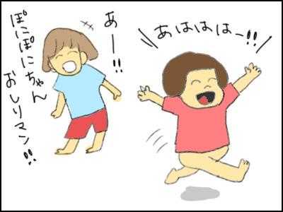 20160909_07.jpg