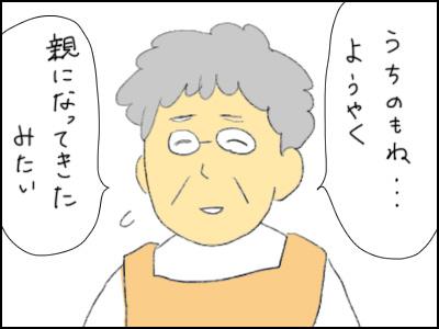 20160909_04.jpg