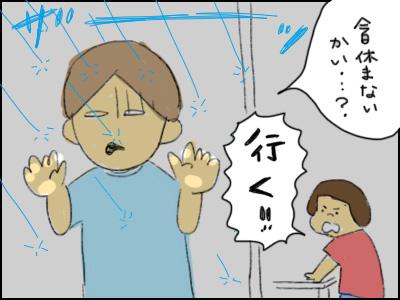 20160909_01.jpg