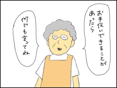 20160909_06.jpg