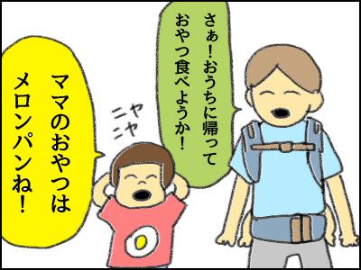 20160916_01.jpg