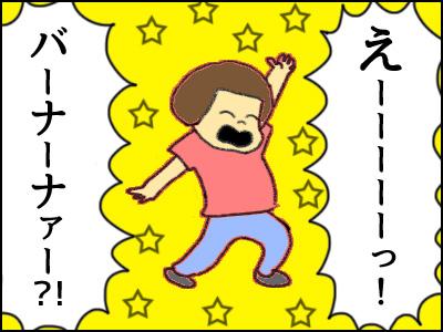 20160916_04.jpg