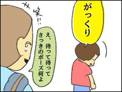 20160916_05.jpg
