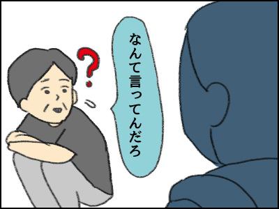 20160917_04.jpg