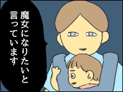 20160917_05.jpg