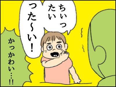 20160921_03.jpg