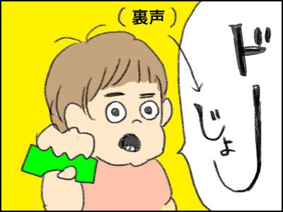 20160921_05.jpg
