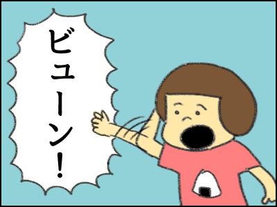 20160922_03.jpg