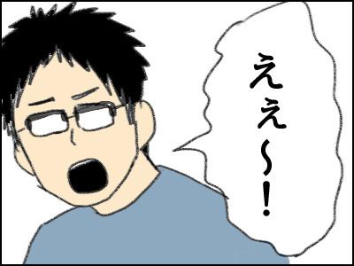 20160923_02.jpg