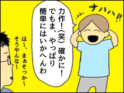 20160923_06.jpg
