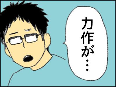 20160923_03.jpg