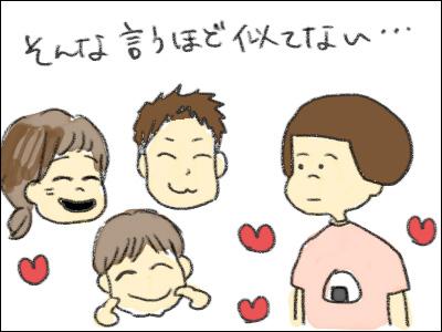 20160926_03.jpg
