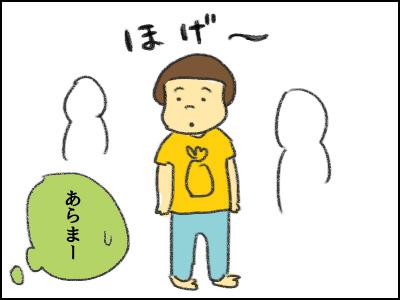 20160928_03.jpg