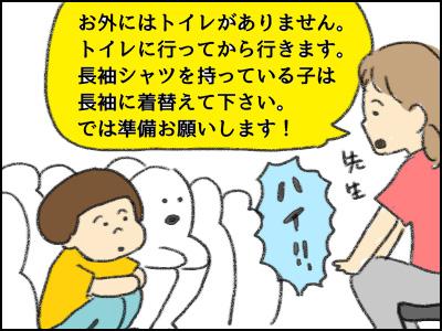 20160928_01.jpg