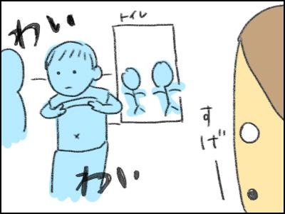 20160928_02.jpg
