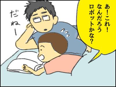 20160930_03.jpg