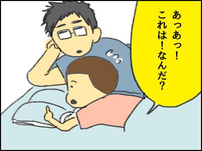 20160930_05.jpg