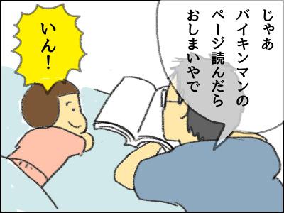 20160930_02.jpg