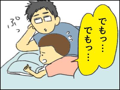 20160930_07.jpg