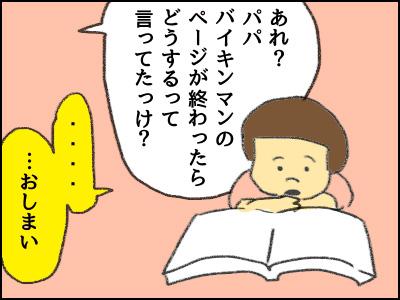 20160930_04.jpg