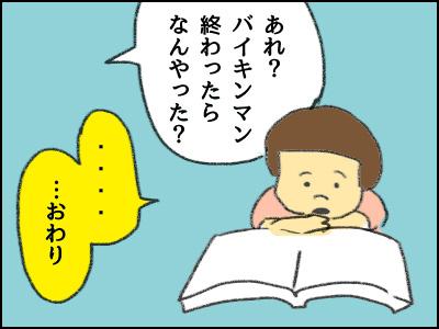 20160930_06.jpg