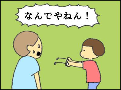20161005_06.jpg