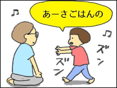 20161005_04.jpg