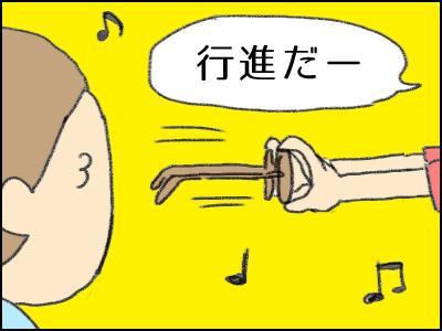 20161005_05.jpg