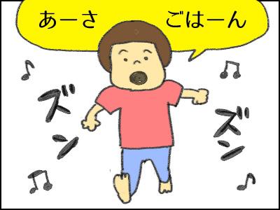 20161005_03.jpg