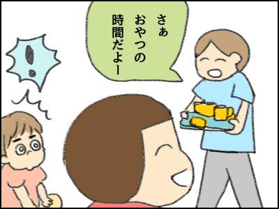 20161007_03.jpg