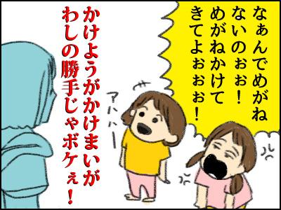 20161014_02.jpg