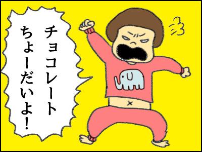 20161025_02.jpg