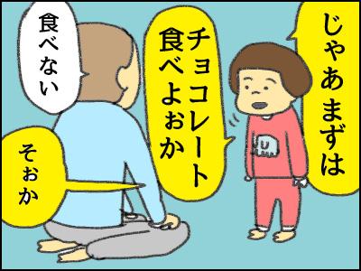 20161025_05.jpg