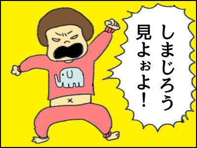 20161025_01.jpg
