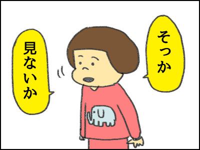 20161025_04.jpg